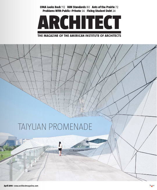 Cohen 39 S Taiyuan Museum Of Art Featured In Architect