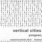 "Vertical Cities Asia: ""Everyone Ages"""