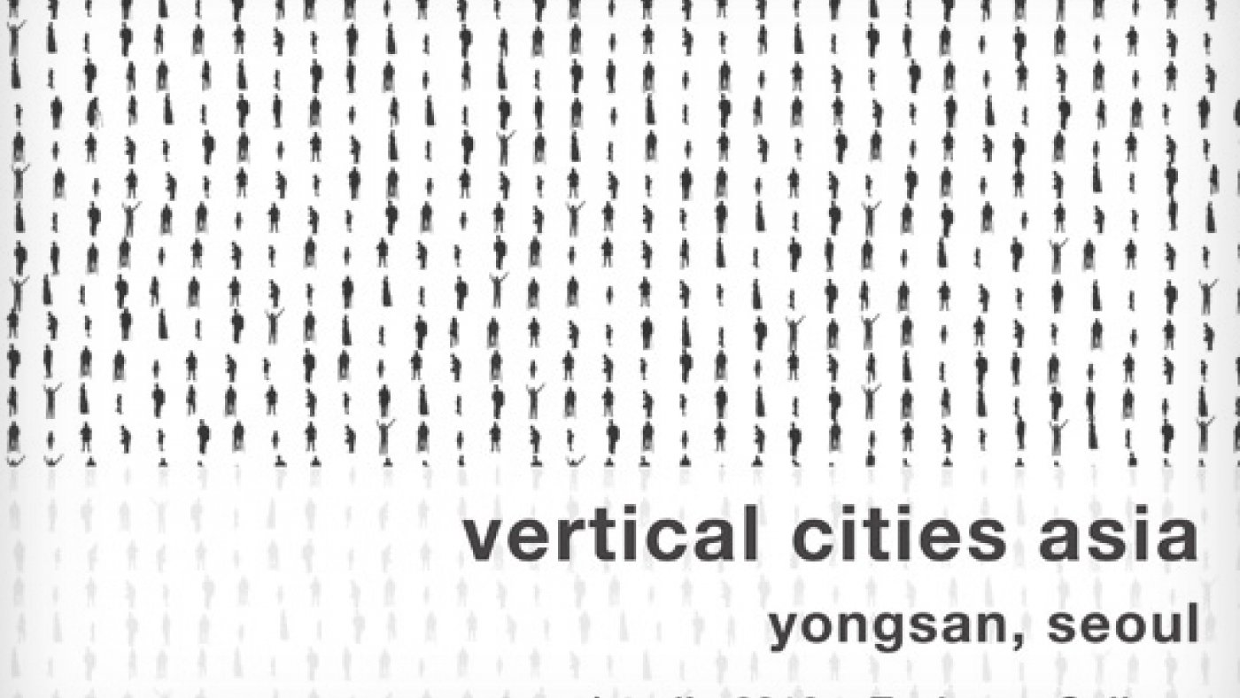 Vertical Cities Asia: