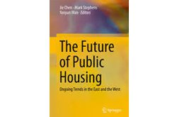 From Public Housing to Joint Ventures: Lessons from the U.S. Housing Policy Development